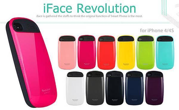 iface_revolution_iphone_4_case_with_card_pocket_6