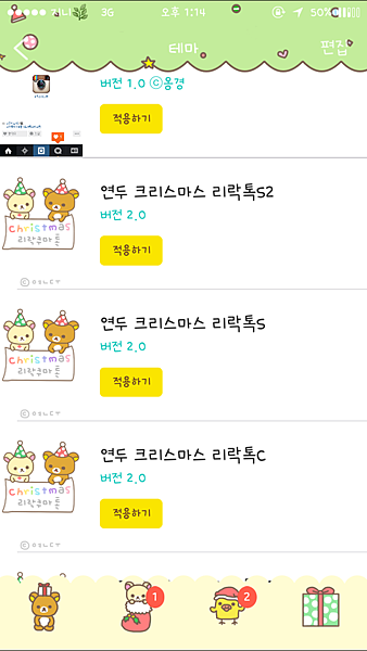 KakaoTalk_Photo_2014-12-10-13-21-19_10