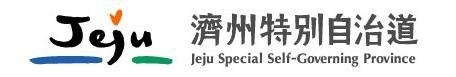 濟州特別自治道_橫式1