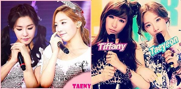 TaeNy 25-horz