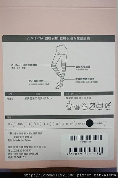 DSC06683