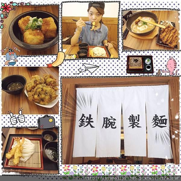 LINEcamera_share_2015-09-21-04-37-33