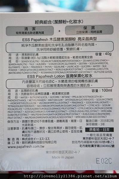 DSC02945