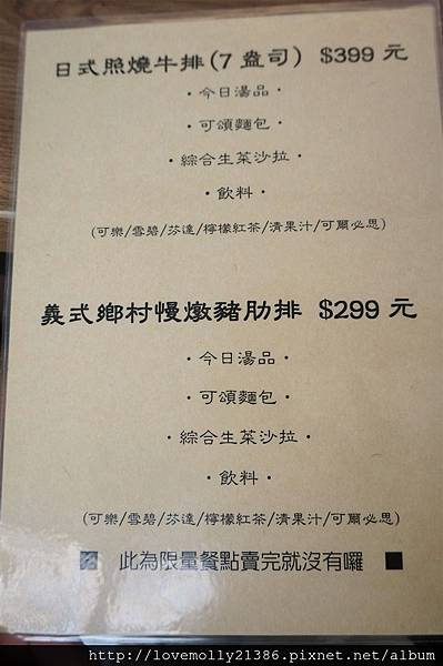 DSC05136
