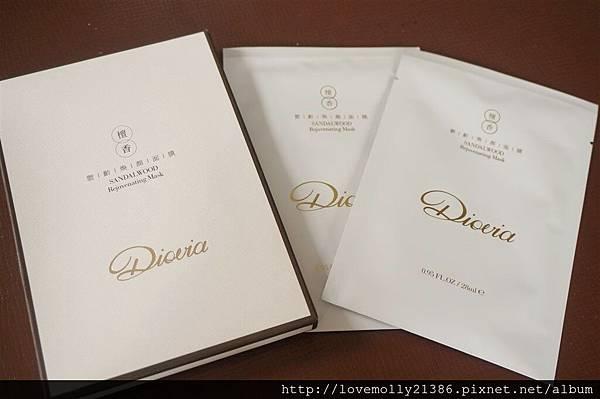 DSC07747