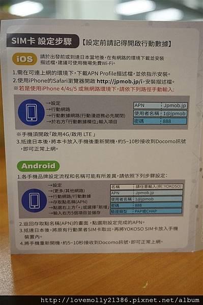 DSC09296