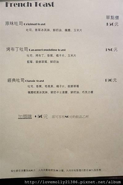 DSC01426