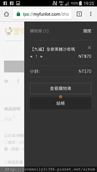 Screenshot_2016-09-27-19-25-35