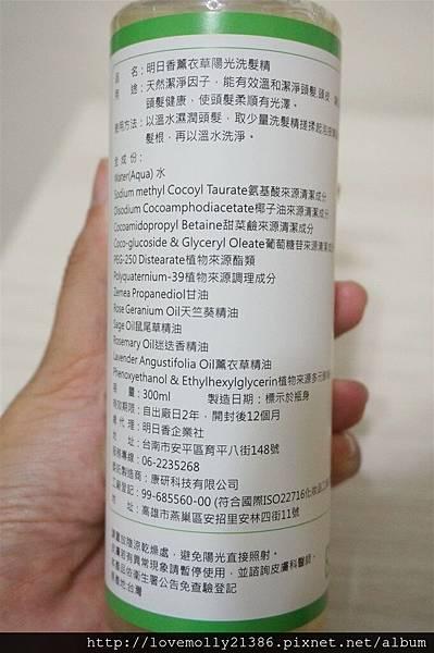 DSC03800