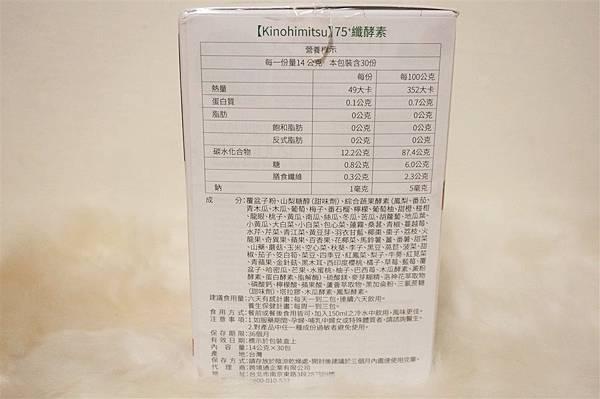 DSC09452
