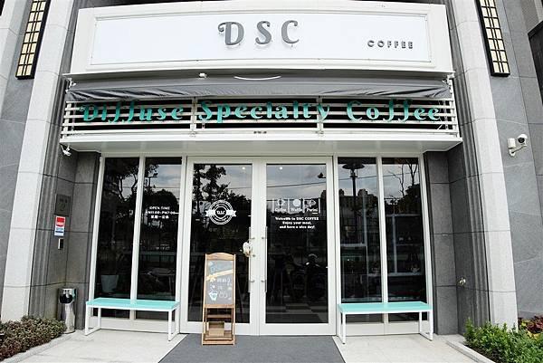 DSCF1952