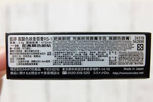 DSCF6244