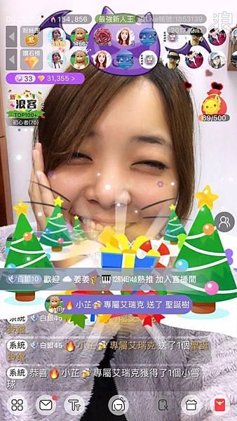 2017聖誕快樂_171229_0007