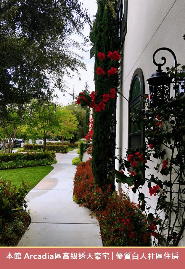 """二儒媽本館Arcadia區高級透天豪宅,別家月子中心給您的是一間間的房間與人力共享, 二儒媽頂級美國月子會所可以提供""""整棟房子""""讓您獨享。"""
