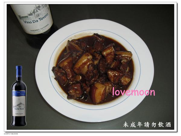 歡樂紅酒燉肉2拷貝.jpg