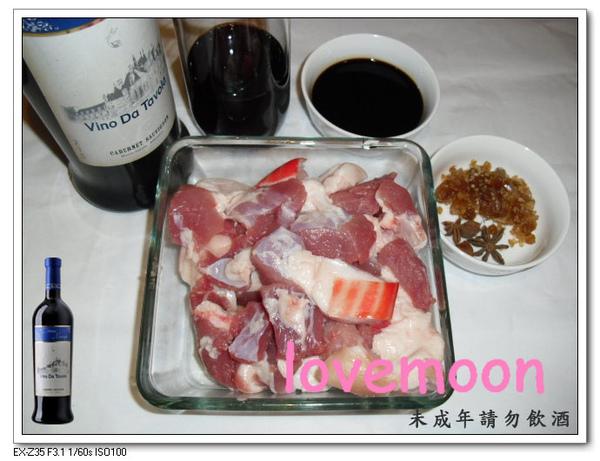 歡樂紅酒燉肉拷貝.jpg