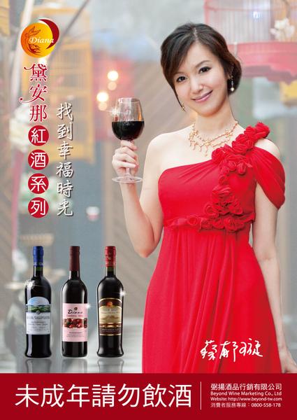 紅酒系列42.2X59.6_991025_01 (1).jpg
