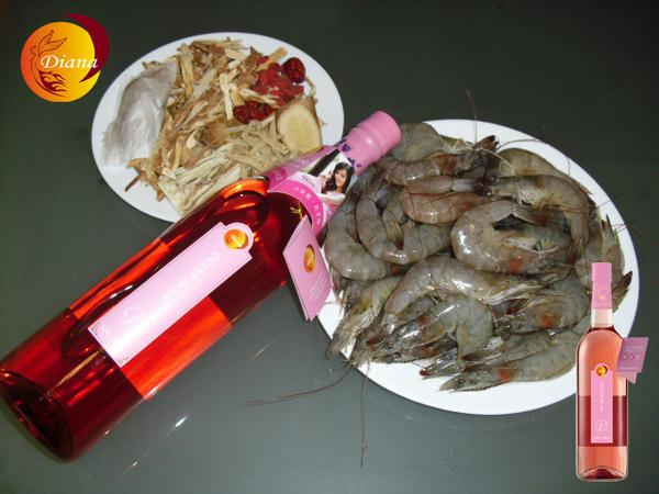 黛安那粉紅酒[燒酒蝦]
