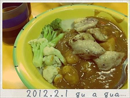 Photo 12-2-4 20 47 31.jpg