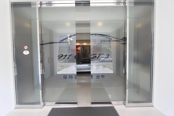 Porsche GT3-04.jpg
