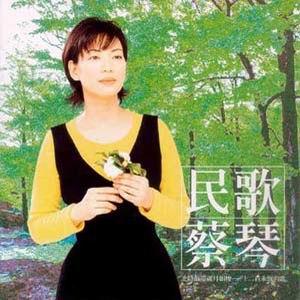 蔡琴民~1.JPG