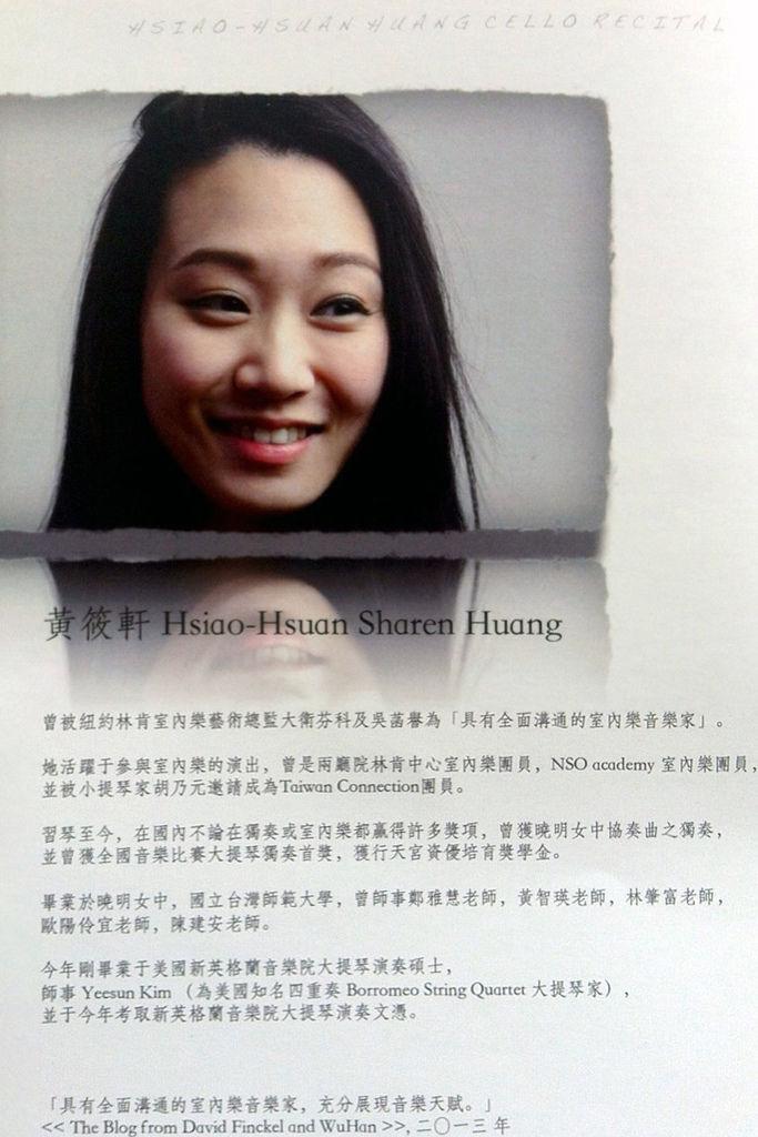 hsiao-hsuan info