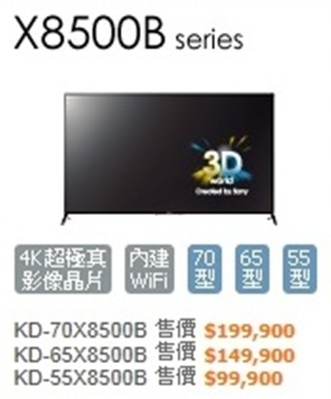 8500B系列.jpg