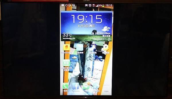 手機鏡像2.JPG