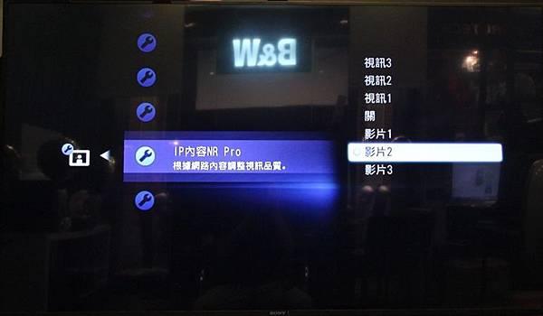 網路視訊修補.JPG