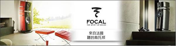 FOCAL (2).jpg