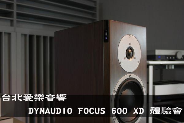 FOCUS XD 活動圖.jpg