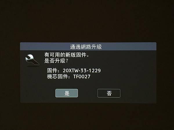 IMG_6308.JPG