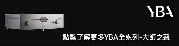 YBA 試聽活動.jpg