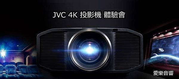 JVC 活動圖.jpg