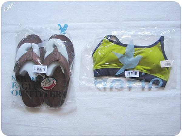 IMG_4200-20120803