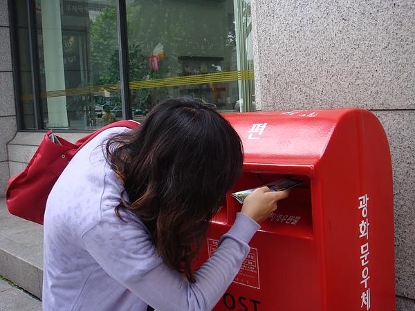 去寄明信片