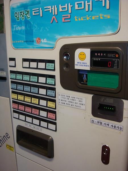 也有自動購票機