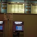 巴士時刻表和購票機