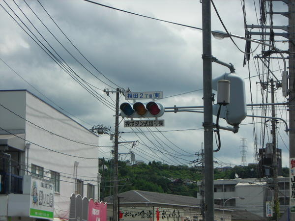 按押式紅綠燈