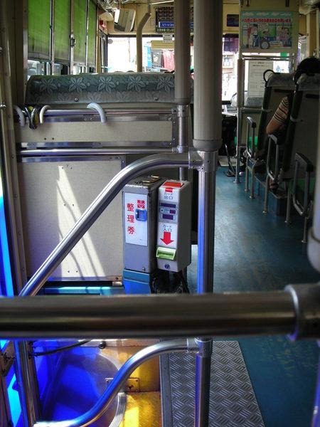 公車上的整理卷