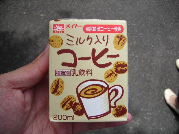 讓健三疲於奔命的咖啡牛奶