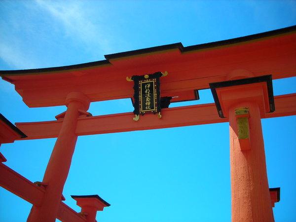 嚴島神社的鳥居