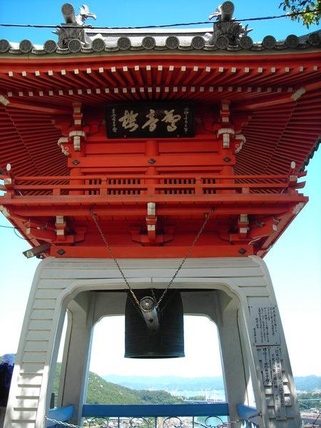 千光寺的鐘