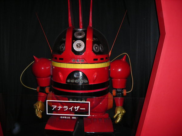 未來的機器人