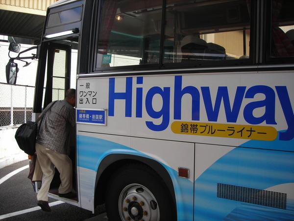 前往錦帶橋的高速巴士