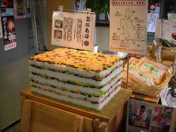 大型的岩國壽司
