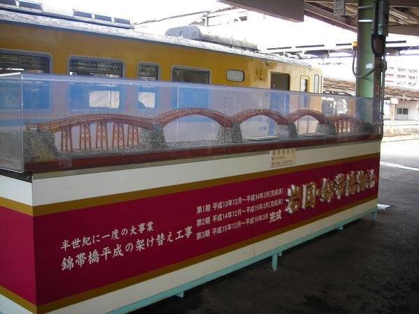 錦帶橋模型