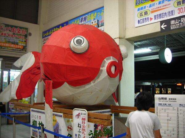 車站一出來的大金魚