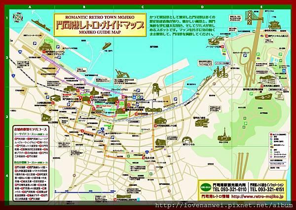 guidemap_頁面_1