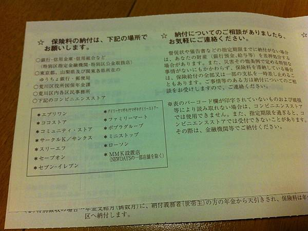 IMG_6345[1]